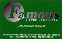FAMOUS SILVER JEWELLERY